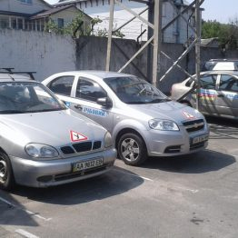Автомобілі
