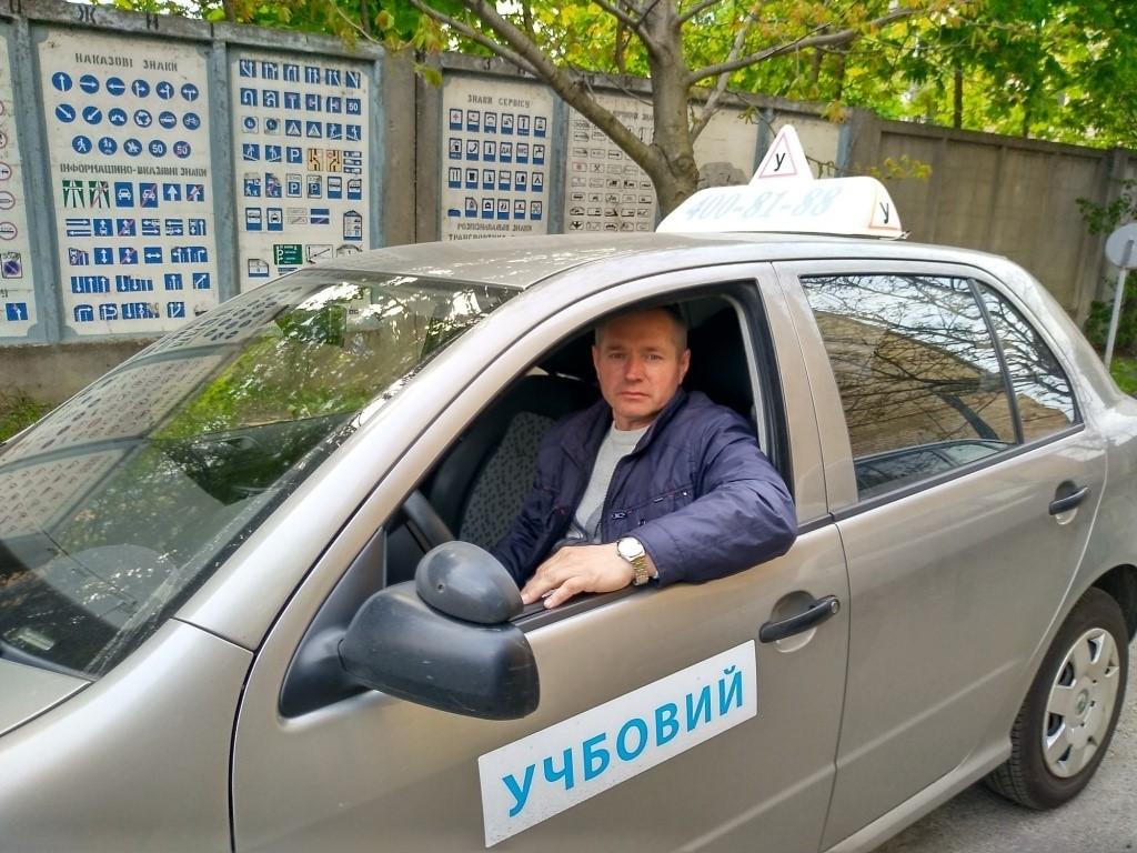 Васьковец Владимир Васильевич